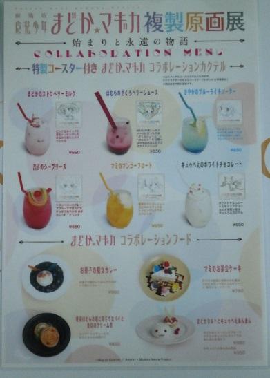 アーニマのブログ - コピー (589).JPG