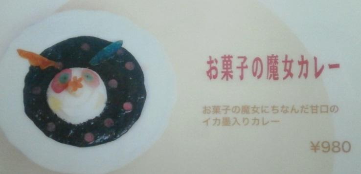 アーニマのブログ - コピー (594).JPG