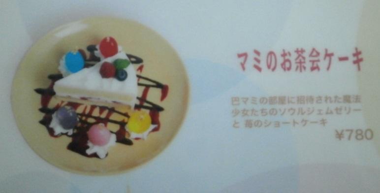 アーニマのブログ - コピー (595).JPG