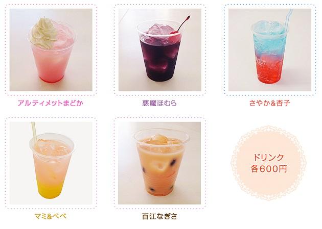 アーニマのブログ - コピー (598).JPG