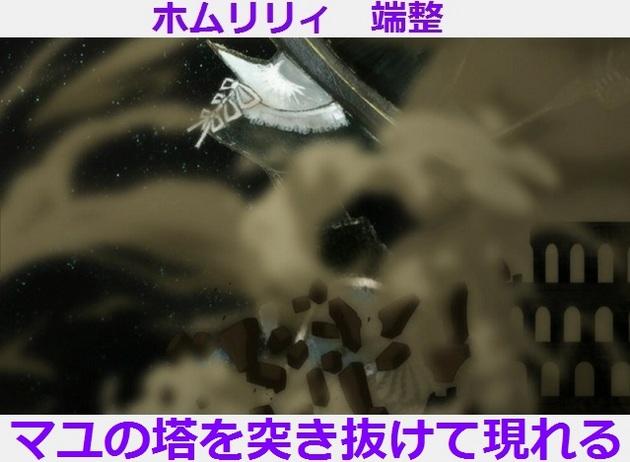 くるみ割りの魔女 - コピー (11).jpg