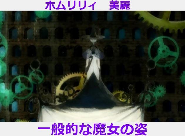 くるみ割りの魔女 - コピー (7).jpg