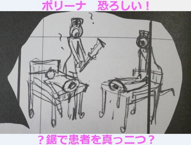 べべ - コピー (44).jpg