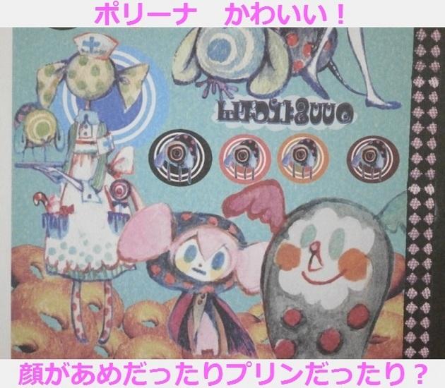 べべ - コピー (45).jpg