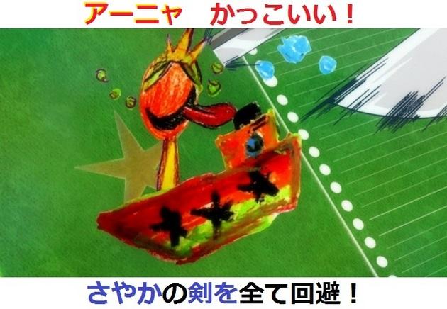 まどか☆マギカ 魔女 - コピー (103).jpg
