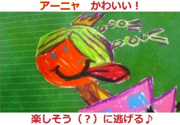 まどか☆マギカ 魔女 - コピー (105).jpg