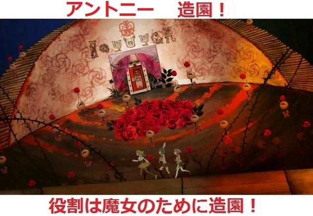 まどか☆マギカ 魔女 - コピー (11).jpg