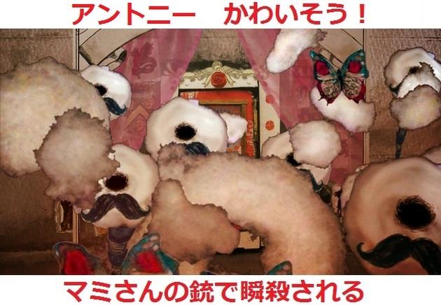 まどか☆マギカ 魔女 - コピー (12).jpg