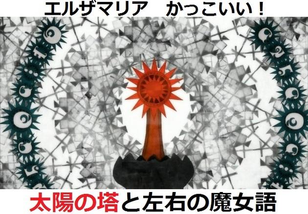 まどか☆マギカ 魔女 - コピー (125).jpg