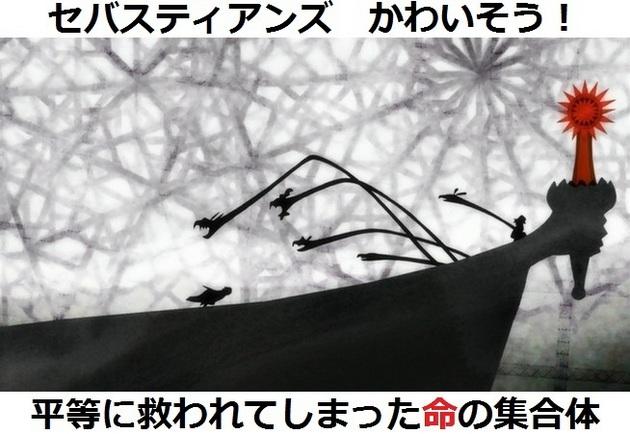 まどか☆マギカ 魔女 - コピー (126).jpg