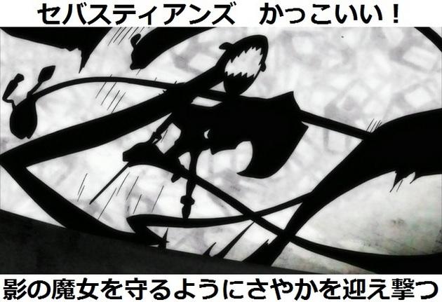 まどか☆マギカ 魔女 - コピー (128).jpg