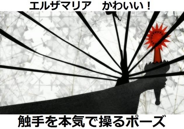 まどか☆マギカ 魔女 - コピー (138).jpg