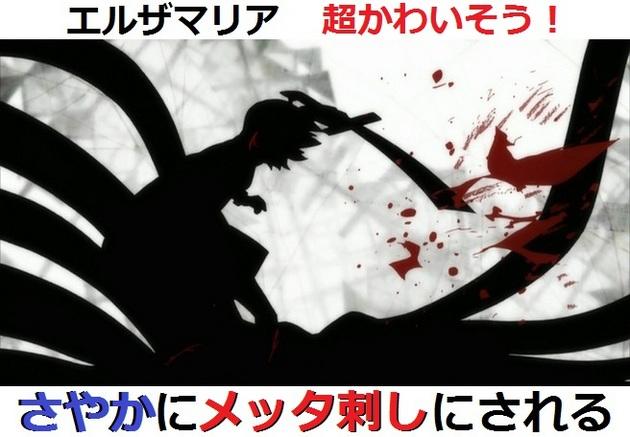 まどか☆マギカ 魔女 - コピー (139).jpg