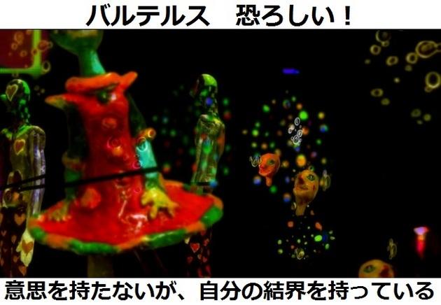 まどか☆マギカ 魔女 - コピー (144).jpg