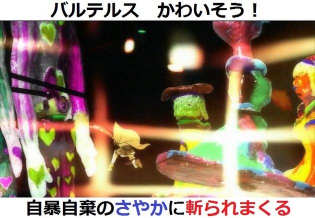 まどか☆マギカ 魔女 - コピー (145).jpg