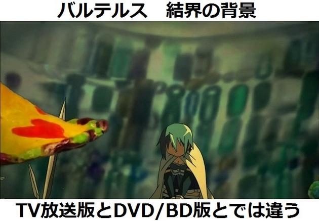 まどか☆マギカ 魔女 - コピー (151).jpg