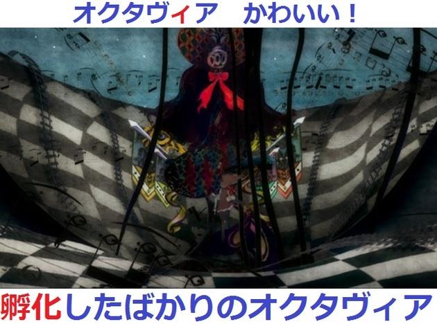 まどか☆マギカ 魔女 - コピー (184).jpg