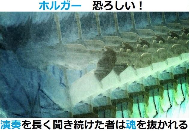 まどか☆マギカ 魔女 - コピー (194).jpg