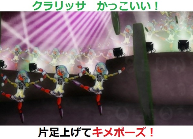 まどか☆マギカ 魔女 - コピー (198).jpg