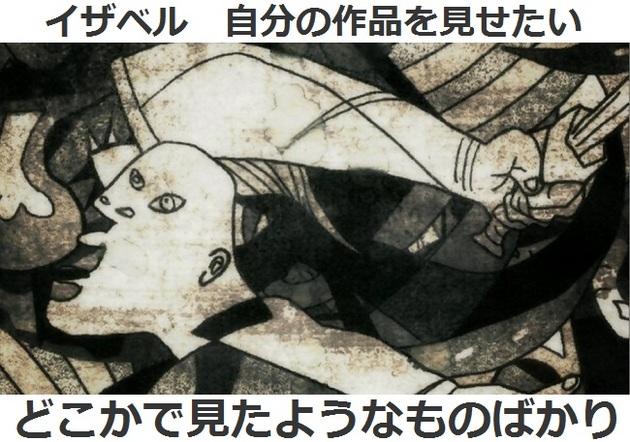 まどか☆マギカ 魔女 - コピー (204).jpg