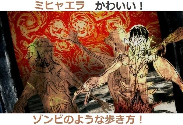 まどか☆マギカ 魔女 - コピー (214).jpg