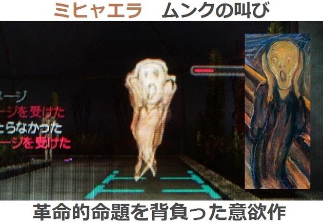 まどか☆マギカ 魔女 - コピー (216).jpg