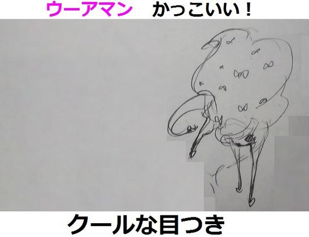 まどか☆マギカ 魔女 - コピー (228).jpg