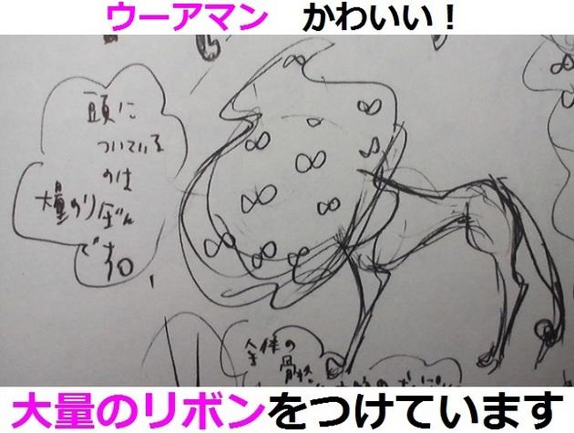 まどか☆マギカ 魔女 - コピー (229).jpg