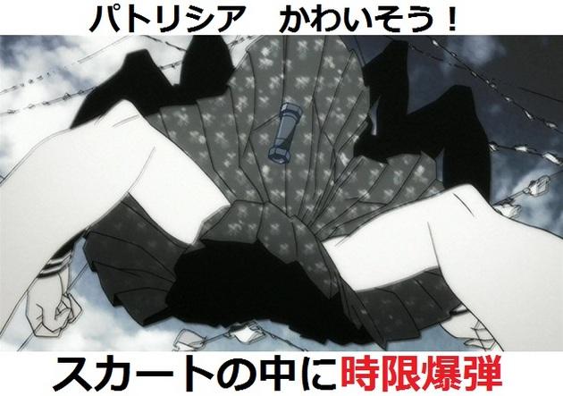 まどか☆マギカ 魔女 - コピー (245).jpg