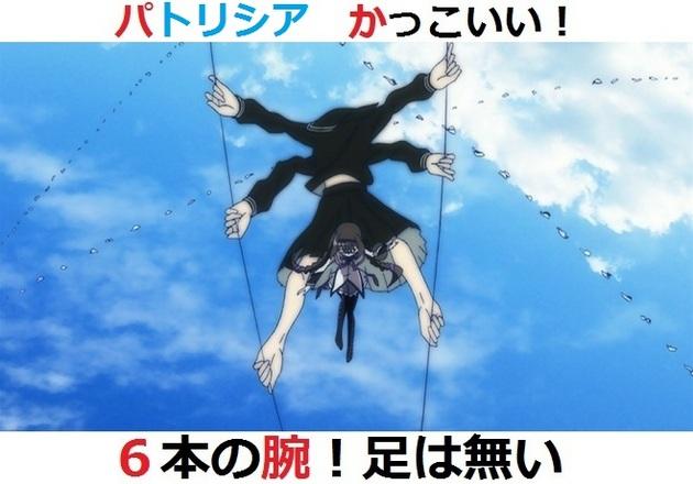まどか☆マギカ 魔女 - コピー (246).jpg