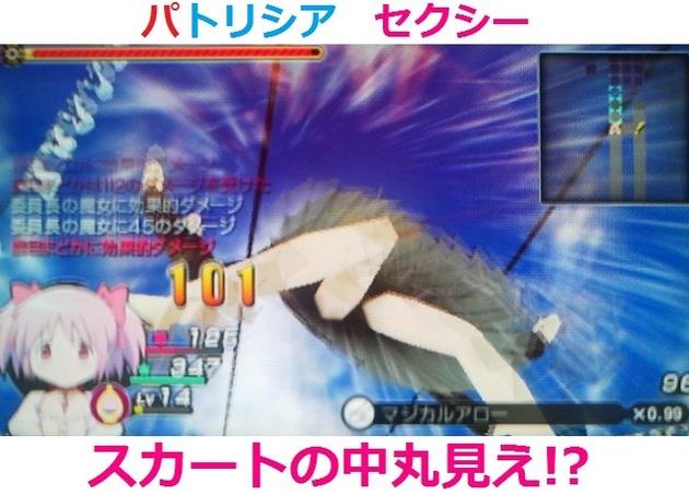 まどか☆マギカ 魔女 - コピー (250).jpg