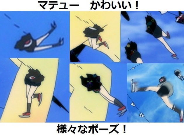 まどか☆マギカ 魔女 - コピー (251).jpg