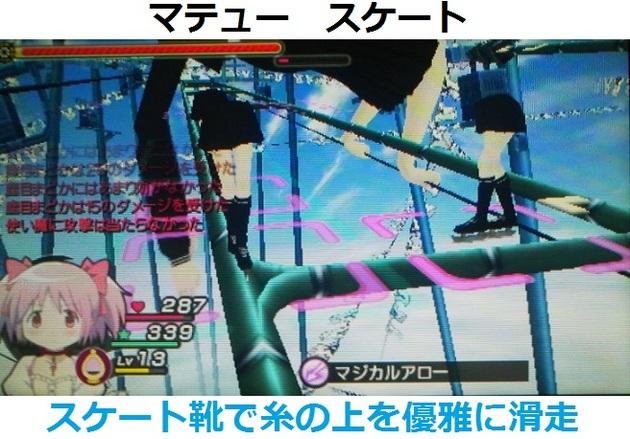まどか☆マギカ 魔女 - コピー (252).jpg