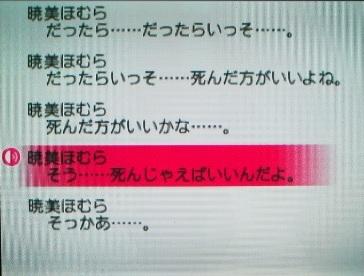 まどか☆マギカ 魔女 - コピー (259).jpg