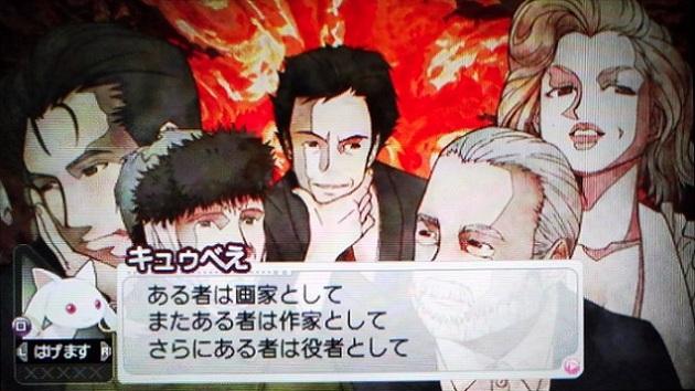 まどか☆マギカ 魔女 - コピー (260).jpg
