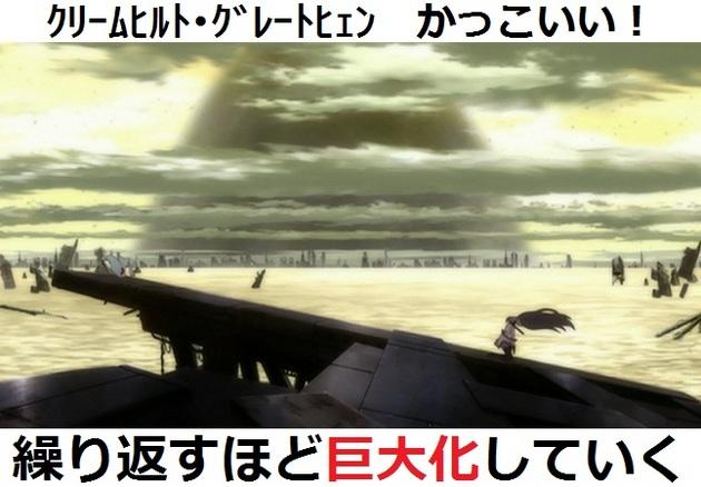 まどか☆マギカ 魔女 - コピー (266).jpg
