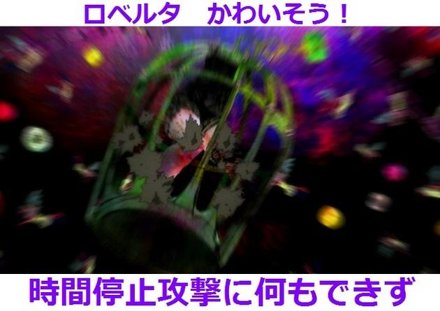 まどか☆マギカ 魔女 - コピー (269).jpg