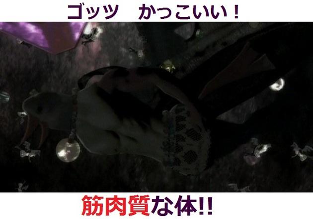 まどか☆マギカ 魔女 - コピー (279).jpg