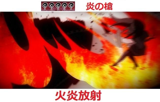 まどか☆マギカ 魔女 - コピー (291).jpg