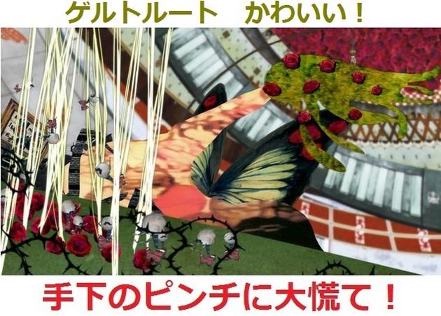 まどか☆マギカ 魔女 - コピー (3).jpg