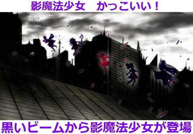 まどか☆マギカ 魔女 - コピー (324).jpg