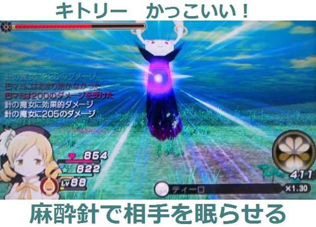 まどか☆マギカ 魔女 - コピー (431).jpg