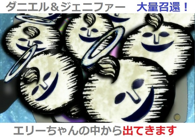 まどか☆マギカ 魔女 - コピー (59).jpg