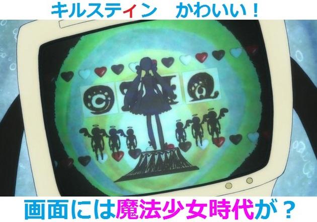 まどか☆マギカ 魔女 - コピー (62).jpg