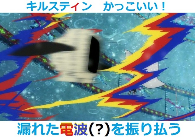 まどか☆マギカ 魔女 - コピー (64).jpg