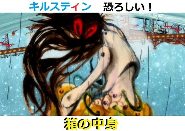 まどか☆マギカ 魔女 - コピー (65).jpg