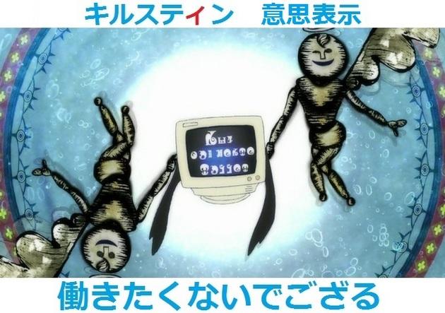 まどか☆マギカ 魔女 - コピー (67).jpg