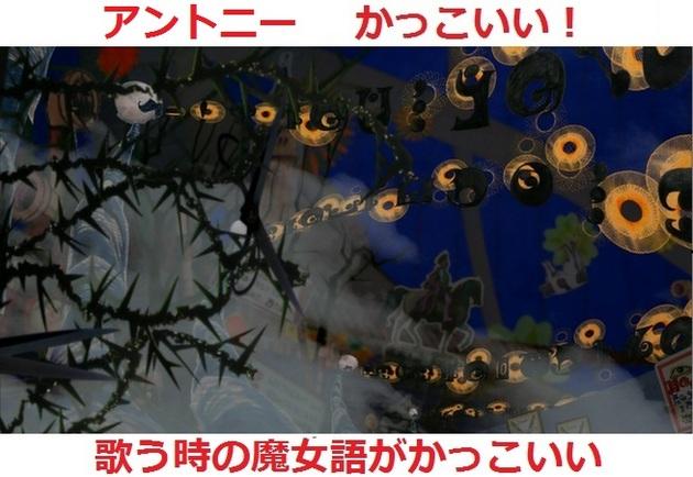 まどか☆マギカ 魔女 - コピー (7).jpg