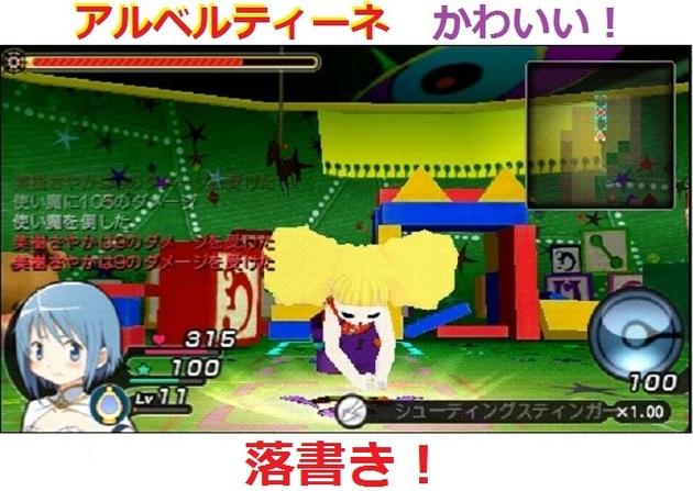 まどか☆マギカ 魔女 - コピー (71).jpg