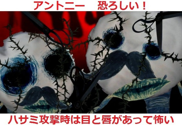 まどか☆マギカ 魔女 - コピー (9).jpg